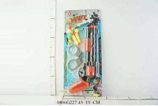 Купить Ружье Shantou Ружьё с присосками и шарами + наручники, разноцветный, Размер: 43*19 см., для мальчика, Игрушечное оружие