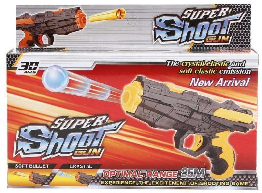 Купить Пистолет Shantou Пистолет, разноцветный, Размер коробки: 5* 18*10 см, для мальчика, Игрушечное оружие