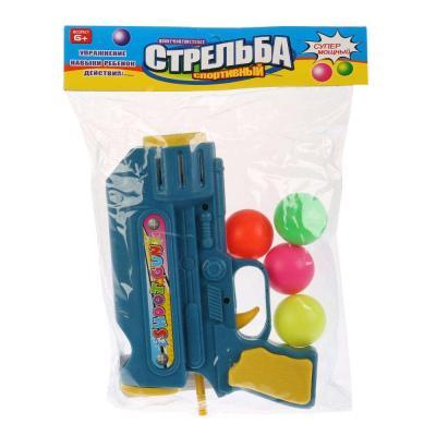 Пистолет Shantou Пистолет с шарами цвет в ассортименте, 5x19x25см, для мальчика, Игрушечное оружие  - купить со скидкой