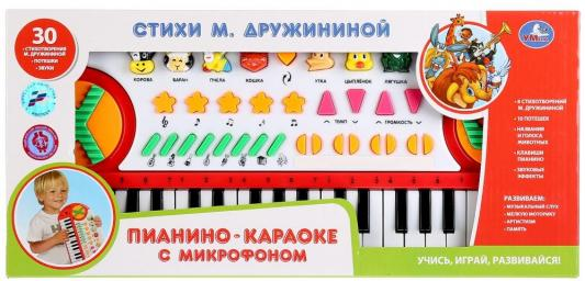 Пианино-караоке УМКА Пианино-караоке