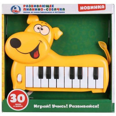Пианино УМКА пианино-собачка