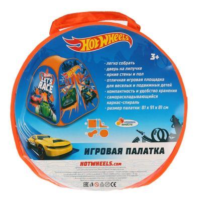 Палатка детская игровая HOT WHEELS 81х90х81см, в сумке Играем вместе в кор.24шт цена