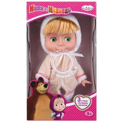 Кукла Карапуз Маша 25 см поющая говорящая