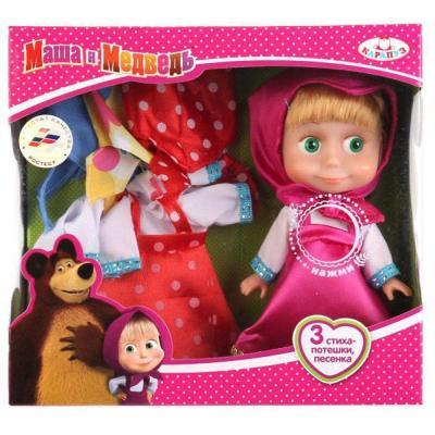 Кукла Карапуз Маша 15 см говорящая поющая