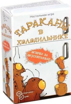 Настольная игра Нескучные игры карточная Тараканы в холодильнике цена и фото