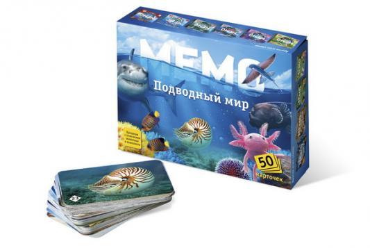 Настольная игра Нескучные игры карточная Подводный мир настольная игра нескучные игры затерянные города 8697 10