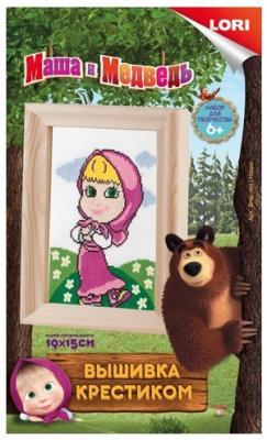 Набор для вышивания Lori Маша и Медведь. Маша от 6 лет набор кистей маша и медведь