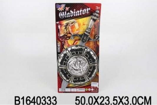 Набор оружия Shantou серебристый черный цена