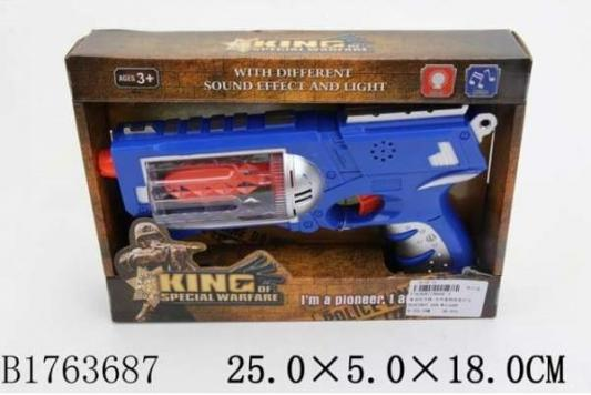 Купить Пистолет световой Shantou цвет в ассортименте, Размер игрушки: 25 х 5 х 18 см., для мальчика, Игрушечное оружие