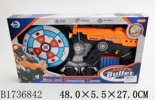 Купить Оружие Shantou оранжевый, размер упаковки 480x270x50 мм, для мальчика, Игрушечное оружие