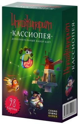 Настольная игра Cosmodrome games Кассиопея 52053 развлекательные игры cosmodromegames настольная игра cosmodrome няшка