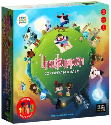 Настольная игра Cosmodrome games логическая Имаджинариум. Союзмультфильм 52061 настольная игра семейная cosmodrome games ресторация монстров 52018