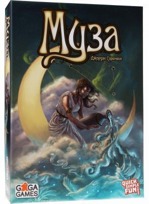 Настольная игра GAGA GAMES Муза GG116 games [a2] segui lindizio