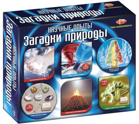 Набор для опытов НОВЫЙ ФОРМАТ Загадки природы 80844 новый формат научная пирамида набор д творчества электромагнетизм 12 эффектных опытов
