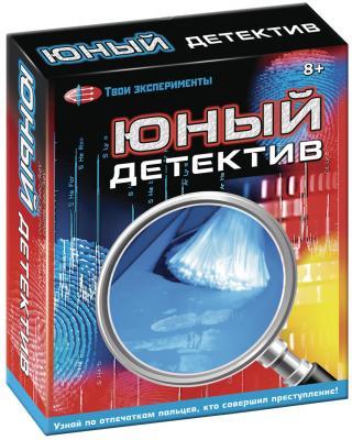 Набор для опытов НОВЫЙ ФОРМАТ Юный детектив 8 предметов 80837 новый формат научная пирамида набор д творчества электромагнетизм 12 эффектных опытов