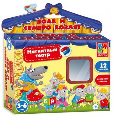 Магнитный театр Vladi toys Волк и семеро козлят 12 предметов VT3206-23 кукольный театр vladi toys колобок теремок