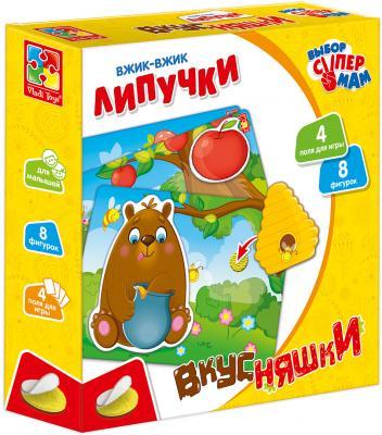 Настольная игра Vladi toys развивающая Вжик-вжик Липучки Вкусняшки VT1302-18 настольная игра развивающая vladi toys прищепочки зайка vt1307 04 vt1307 04