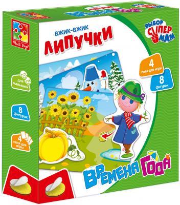Настольная игра Vladi toys развивающая Вжик- Липучки Времена года VT1302-19