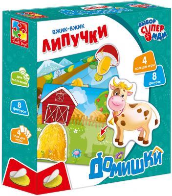 Настольная игра Vladi toys развивающая Вжик-вжик Липучки Домишки VT1302-20 настольная игра развивающая vladi toys прищепочки зайка vt1307 04 vt1307 04