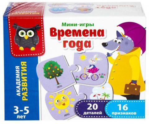 Настольная игра Vladi toys развивающая Времена года VT5111-01 настольная игра развивающая vladi toys прищепочки зайка vt1307 04 vt1307 04