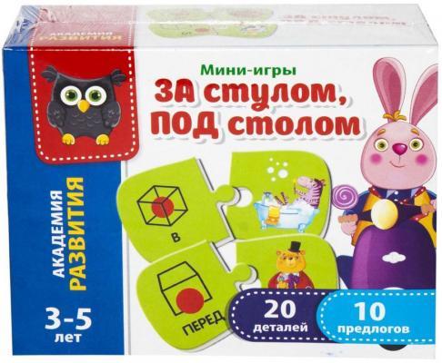 Настольная игра Vladi toys развивающая За стулом, под столом VT5111-02