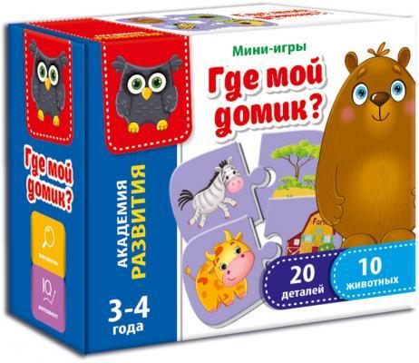 Настольная игра Vladi toys развивающая Где мой домик VT5111-03 обучающая игра vladi toys мой маленький мир зоопарк