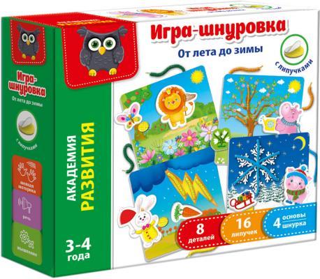 Настольная игра Vladi toys развивающая От лета до зимы (шнуровка с липучками) VT5303-05