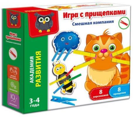 Настольная игра Vladi toys развивающая Смешная компания (с прищепками) VT5303-06 настольная игра развивающая vladi toys прищепочки зайка vt1307 04 vt1307 04
