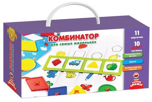 Настольная игра Vladi toys развивающая Комбинатор для самых маленьких VT2905-05 настольная игра развивающая vladi toys прищепочки зайка vt1307 04 vt1307 04