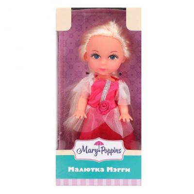 Кукла Mary Poppins Мегги принцесса 9 см 451283 в ассортименте mary poppins mary poppins кукла мягконабивная моя первая кукла бекки принцесса