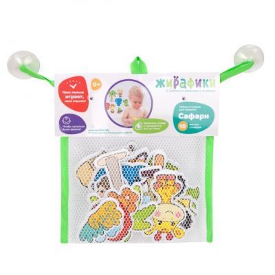 Интерактивная игрушка Жирафики Сафари с рождения 939614 интерактивная игрушка жирафики волшебная полянка с рождения