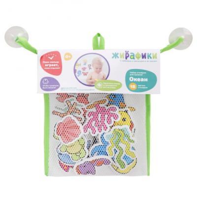 Интерактивная игрушка Жирафики Океан с рождения 939616 интерактивная игрушка жирафики волшебная полянка с рождения