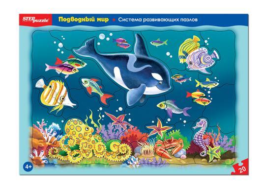 Пазл Степ Подводный мир 20 элементов 80452 пазл объёмный подводный мир 7эл janod