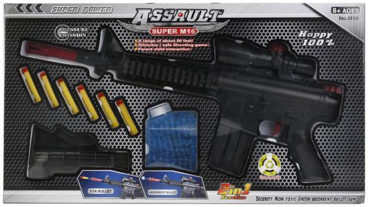 Автомат Shantou M16 с мягкими пулями на присосках серебристый 1801G128 автомат shantou ht9915 1 серебристый b1643295