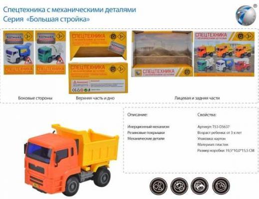 Грузовик TONGDE ГРУЗОВИК оранжево-желтый T53-D5637