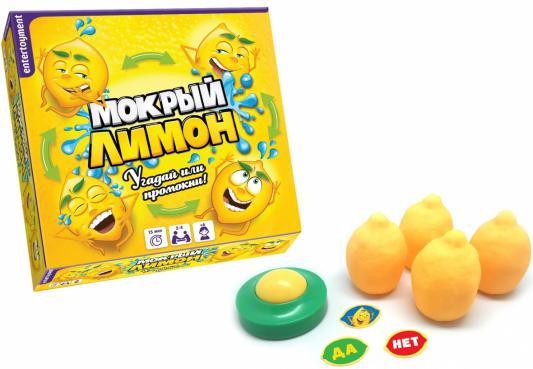 """Настольная игра Наша Игрушка для вечеринки """"Выжимай лимон"""""""