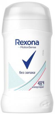 Антиперспирант женский Rexona Без запаха 40 мл
