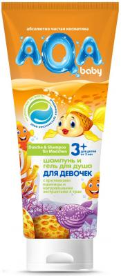 Шампунь AQA baby Kids 250 мл 02011402