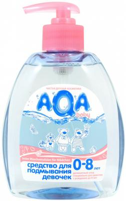 Средство для подмывания AQA baby 009411 300 мл