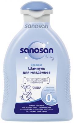 Шампунь Sanosan Baby 200 мл 985302