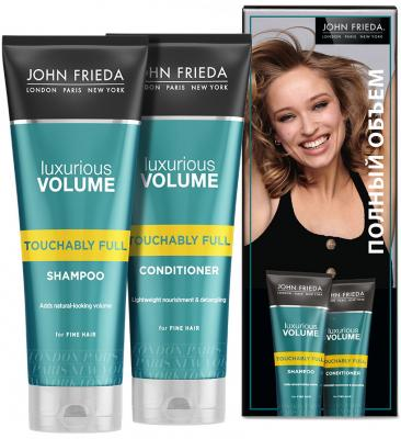 Набор John Frieda Luxurious Volume Touchably Full - Объем 500 мл set1706