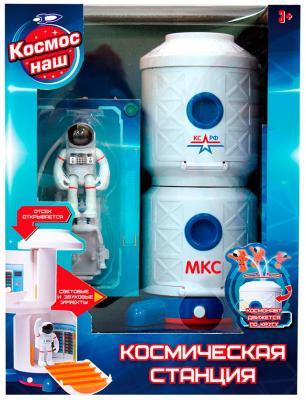 Набор Космос наш Космическая станция 5 предметов майка классическая printio международная космическая станция мкс 5 iss 5