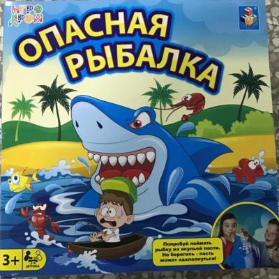 Настольная игра 1toy логическая Опасная рыбалка игра 1toy магнитная рыбалка пингвинёнок пороро