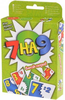 Купить Настольная игра MAGELLAN MAG116357 7 на 9 2-е издание, 14 ? 10 ? 3 см, Игры Magellan