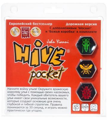 Настольная игра MAGELLAN 19233 Hive Pocket (Улей дорожная версия) цена