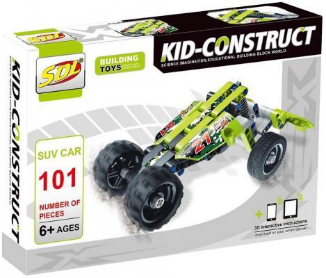 Конструктор SDL Кроссовер зеленый 101 элемент конструктор sdl кроссовер зеленый 101 элемент
