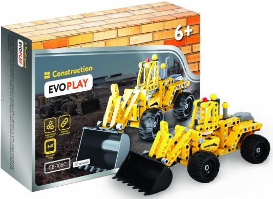 Конструктор Evoplay Wheel Loader 231 элемент