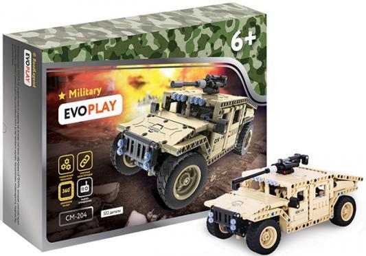 Конструктор Evoplay Armored Carrier на РУ 502 элемента