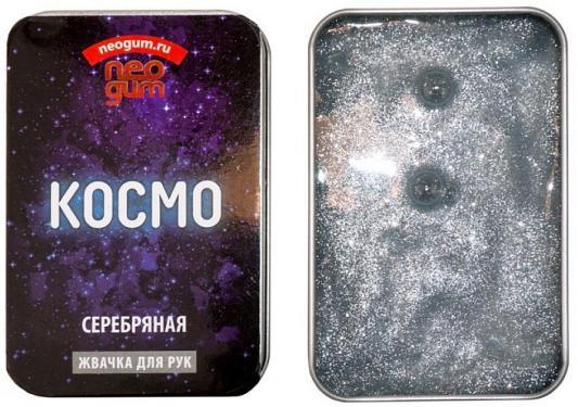 Купить Игра NEO GUM NGC002 Жвачка для рук Неогам Космо , серебро, Тесто и масса для лепки