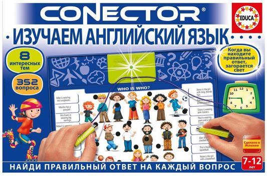 Интерактивное пособие Educa Изучаем английский язык е а игнатьева real estate изучаем английский язык учебное пособие